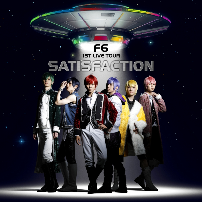 【CDアルバム】F6 1st ALBUM「Satisfaction」