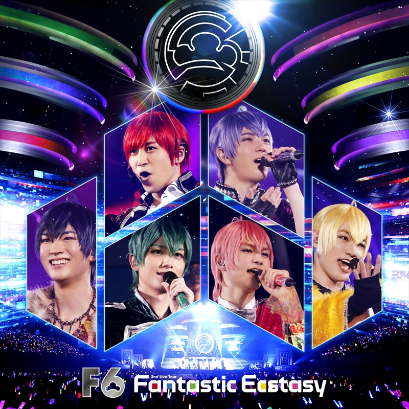 【配信限定アルバム】F6 2nd ALBUM FANTASTIC ECSTASY